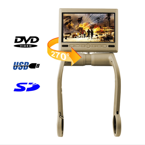 7 Inch TFT LCD Armrest Monitor With Built In DVD Player - Tan